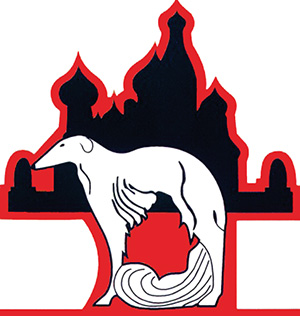 Borzoi Club of Ontario logo