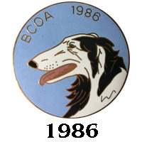 1986 BCOA national logo