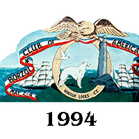 1994 BCOA national logo